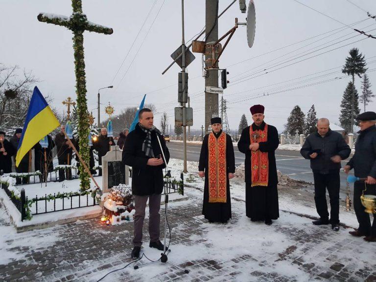 День Соборності в Ямницькій громаді