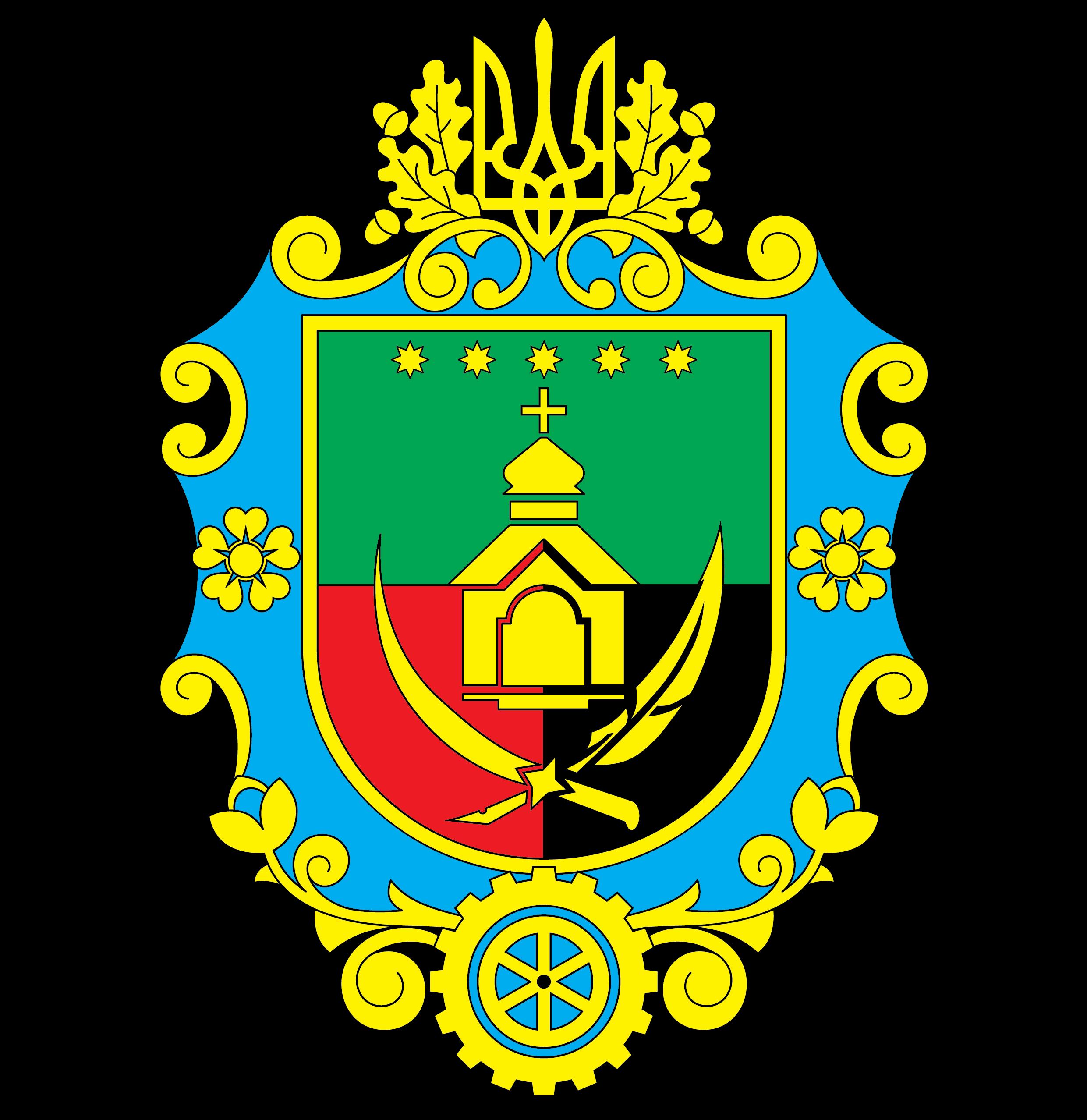 Ямницька сільська рада